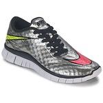 Lave sneakers Nike FREE HYPERVENOM JUNIOR