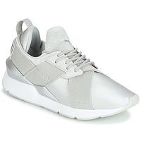 Sko Dame Lave sneakers Puma WN MUSE SATIN II.GRAY Grå