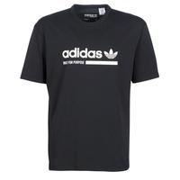 textil Herre T-shirts m. korte ærmer adidas Originals SNAPI Sort