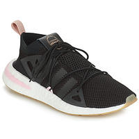 Sko Dame Lave sneakers adidas Originals ARKYN W Sort