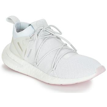 Sko Dame Lave sneakers adidas Originals ARKYN KNIT W Hvid