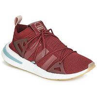 Sko Dame Lave sneakers adidas Originals ARKYN W Bordeaux