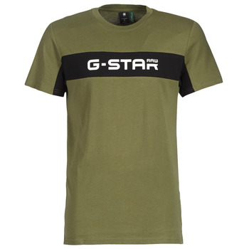 textil Herre T-shirts m. korte ærmer G-Star Raw GRAPHIC 80 R T Grøn / Sort