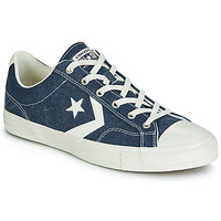 Sko Herre Lave sneakers Converse STAR PLAYER SUN BACKED OX Marineblå