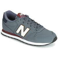 Sko Lave sneakers New Balance 500 Grå / Bordeaux