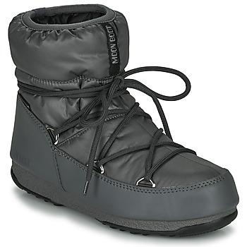 Sko Dame Vinterstøvler Moon Boot MOON BOOT LOW NYLON WP 2 Grå
