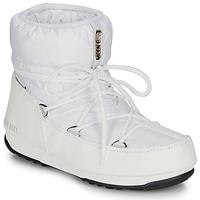 Sko Dame Vinterstøvler Moon Boot LOW NYLON WP 2 Hvid