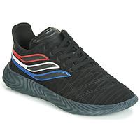 Sko Herre Lave sneakers adidas Originals SOBAKOV Sort