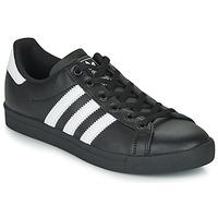 Sko Børn Lave sneakers adidas Originals COAST STAR J Sort / Hvid