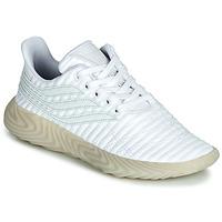 Sko Dreng Lave sneakers adidas Originals SOBAKOV J Hvid
