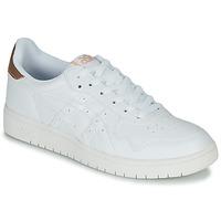 Sko Lave sneakers Asics JAPAN S Hvid