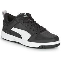 Sko Dreng Lave sneakers Puma REBOUND LAYUP N Sort