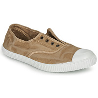 Sko Dame Slip-on Chipie JOSEPH ENZ Beige