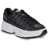 Sko Dame Lave sneakers adidas Originals KIELLOR W Sort