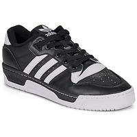 Sko Lave sneakers adidas Originals RIVALRY LOW Sort / Hvid