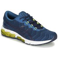 Sko Herre Lave sneakers Asics GEL-QUANTUM 180 5 Blå