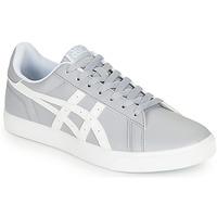 Sko Herre Lave sneakers Asics 1191A165-020 Grå / Hvid