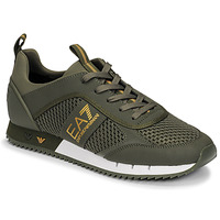 Sko Herre Lave sneakers Emporio Armani EA7 XK050 Kaki
