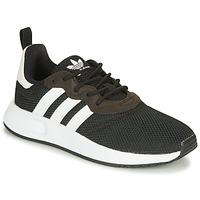 Sko Dreng Lave sneakers adidas Originals X_PLR S J Sort
