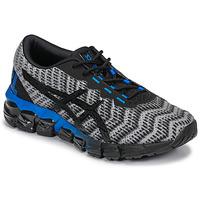 Sko Børn Lave sneakers Asics GEL-QUANTUM 180 5 GS Grå / Sort / Blå