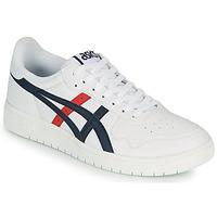 Sko Herre Lave sneakers Asics JAPAN S Hvid / Blå / Rød