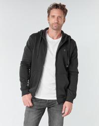 textil Herre Sweatshirts G-Star Raw PREMIUM CORE HDD ZIP SW LS Sort