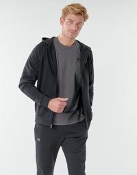 textil Herre Sweatshirts Under Armour UA RIVAL FLEECE FZ Sort
