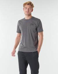 textil Herre T-shirts m. korte ærmer Under Armour SPORTSTYLE LEFT CHEST SS Grå