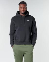 textil Herre Sweatshirts Nike M NSW CLUB HOODIE PO BB Sort / Hvid