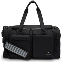 Tasker Sportstasker Nike Utility Sort