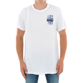 T-shirts m. korte ærmer G-Star Raw  ZB GRAPHIC 4 R T SS WHITE