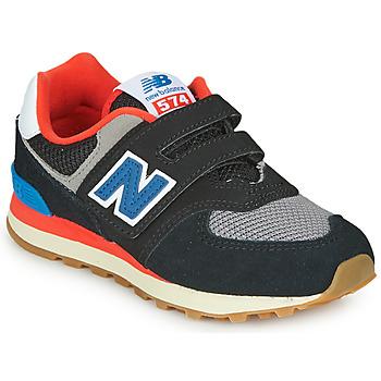 Sko Børn Lave sneakers New Balance YV574SOV Sort