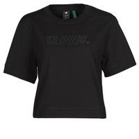 textil Dame T-shirts m. korte ærmer G-Star Raw BOXY FIT RAW EMBROIDERY TEE Sort