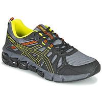 Sko Herre Lave sneakers Asics VENTURE 7 180 Sort / Gul