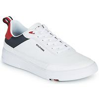 Sko Herre Lave sneakers Tommy Hilfiger MODERN CUPSOLE LEATHER Hvid