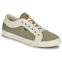 Sko Herre Lave sneakers Kickers ARVEIL Kaki / Hvid