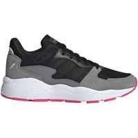 Sko Dame Lave sneakers adidas Originals EF1060 Grå