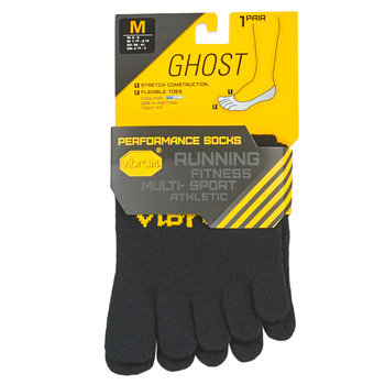 Accessories Sportsstrømper Vibram Fivefingers GHOST Sort