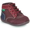 Støvler til børn Kickers  BONBON-2