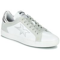 Sko Dame Lave sneakers Meline  Hvid / Sølv / Zebra