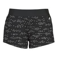 textil Dame Shorts adidas Performance W WIN Short Sort