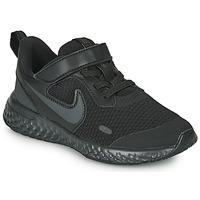 Sko Børn Multisportsko Nike Revolution 5 PS Sort