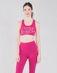 textil Dame Sports-BH Nike DF SWSH FUTURA GX BRA Pink / Hvid