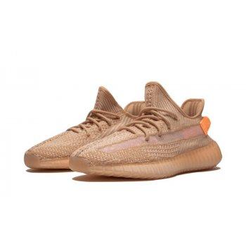 Sko Lave sneakers adidas Originals Yeezy Boost 350 V2 Clay CLay