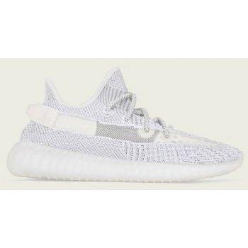 Sko Lave sneakers adidas Originals Yeezy Boost 350 V2 Static Static/Static/Static