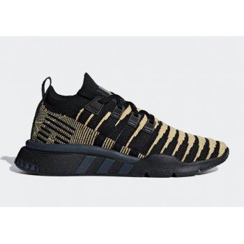 Sko Lave sneakers adidas Originals EQT Support ADV x DBZ