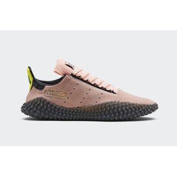 Sko Lave sneakers adidas Originals Kamanda x DBZ