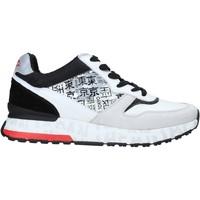 Sko Herre Lave sneakers Lotto 215078 hvid