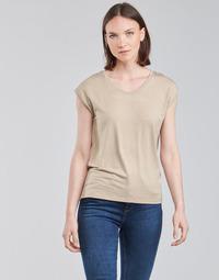 textil Dame Toppe / Bluser Only ONLHARPER Beige
