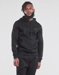 textil Herre Sweatshirts G-Star Raw PREMIUM BASIC HOODED SWEATE Sort